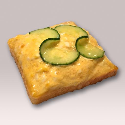 Schwegler Bäckerei - Belegte Brötli-Ei
