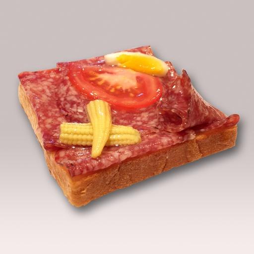 Schwegler Bäckerei - Belegte Brötli-Salami