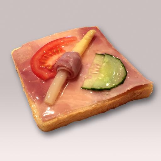 Schwegler Bäckerei - Belegte Brötli-Schinken